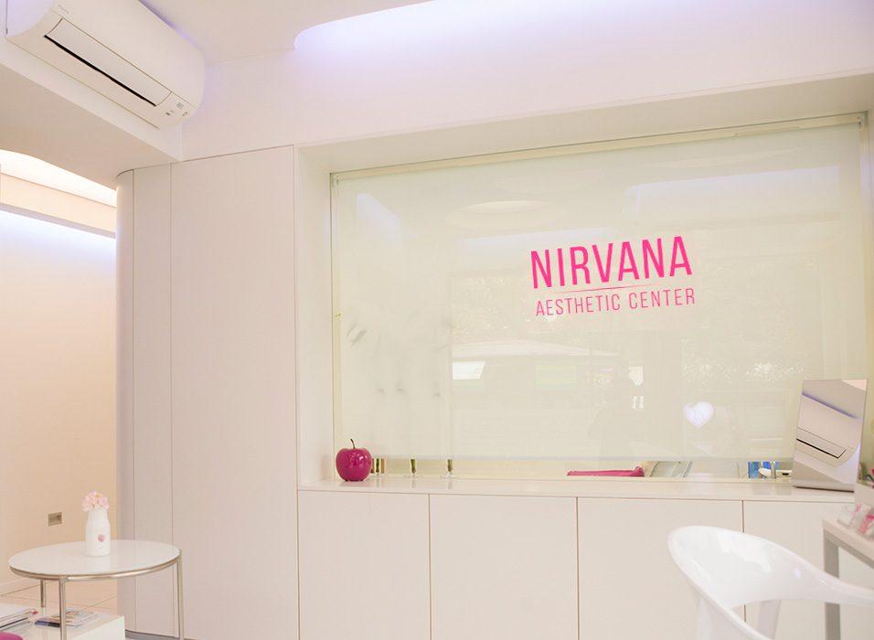 Интериор в естетични центрове Нирвана